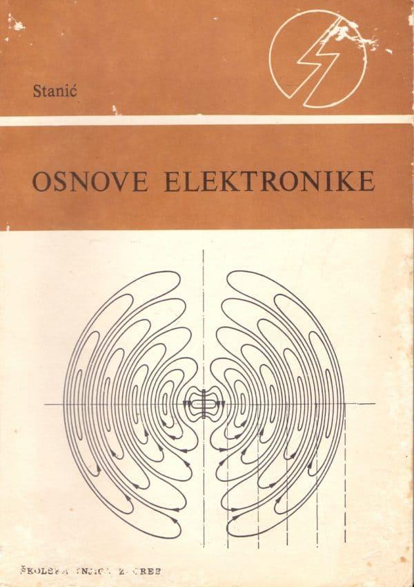 Osnove elektrotehnike Eugen Stanić meki uvez