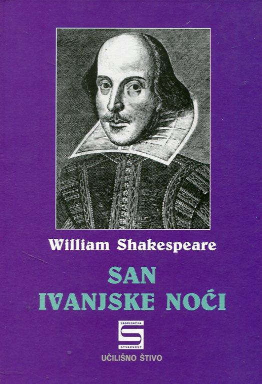 San Ivanjske noći Shakespeare William tvrdi uvez