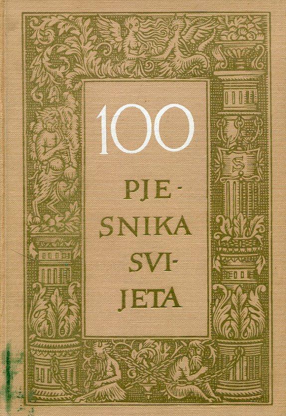 -100 Pjesnika Svijeta