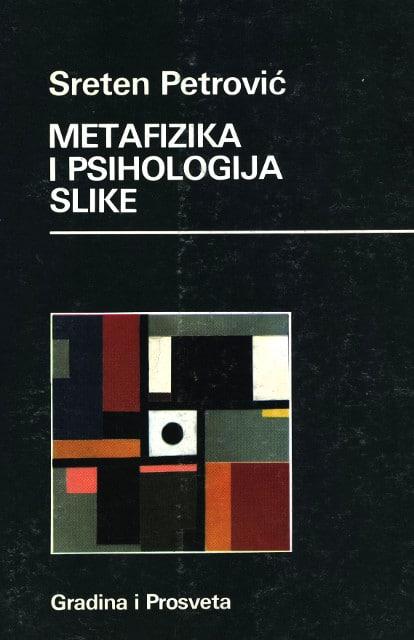 Metafizika i psihologija slike Sreten Petrović meki uvez