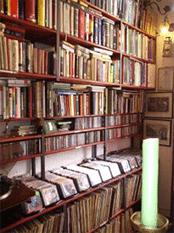 Antikvarijat Ezop 2003
