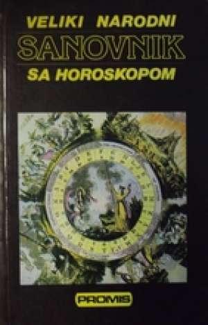 Veliki narodni sanovnik sa horoskopom Miličko Mijović tvrdi uvez