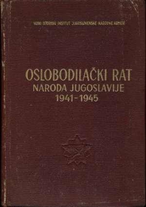 G.a., Autor - Oslobodilački rat naroda Jugoslavije 1941-1945  1-2