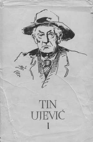 87. Tin Ujević, Autor - Pjesme i pjesničke proze