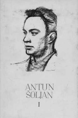 174/I Antun Šoljan, Autor - Izabrana djela