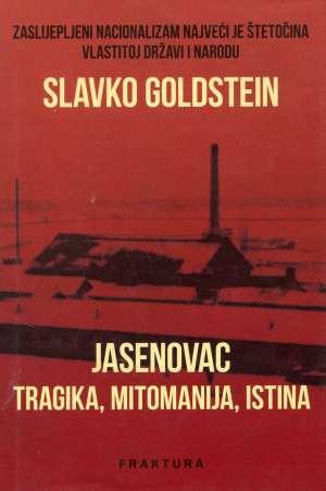 Slavko Goldstein, Autor - Jasenovac
