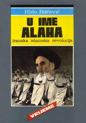 Biščević Hido - U ime Alaha