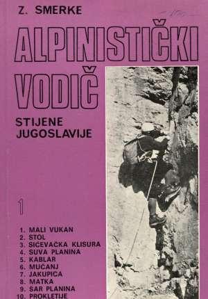 Zlatko Smerke, Autor - Alpinistički vodič