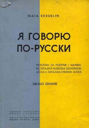 Maja Škreblin, Autor - Ja govorim ruski