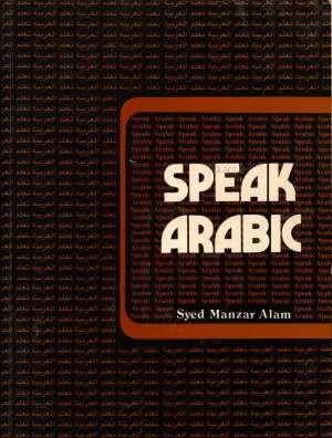 Syed Manzar Alam - Speak Arabic