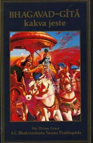 A.C. Bhaktivedanta Swami Prabhupada - Bhagavdgita kakva jeste