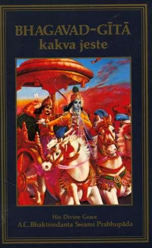 Bhagavdgita kakva jeste A.C. Bhaktivedanta Swami Prabhupada meki uvez