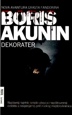 Akunin Boris - Dekorater