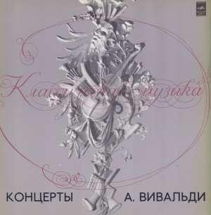 Gramofonska ploča Antonio Vivaldi Concerts CM 02737-8, stanje ploče je 10/10