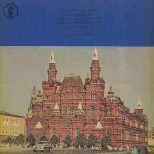 Gramofonska ploča Tchaikovsky Symphony No 6 In B Minor (Pathetic) 0400-0401, stanje ploče je 10/10