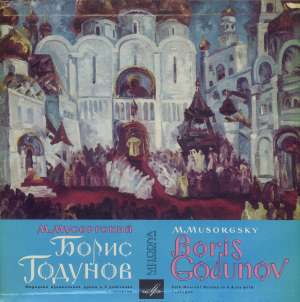 Gramofonska ploča M. Musorgsky Boris Godunov C 0413-20, stanje ploče je 10/10