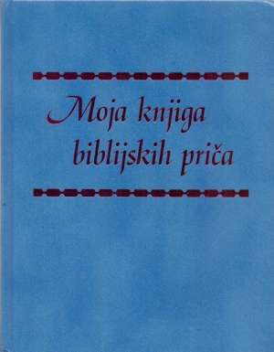 Moja knjiga biblijskih priča G.A. tvrdi uvez