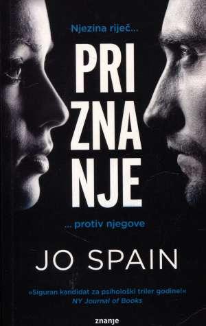 Priznanje Spain Jo meki uvez