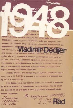 Vladimir Dedijer - Dokumenti 1948 I-III