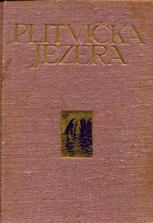 Milan Šenoa, Autor - Plitvička jezera