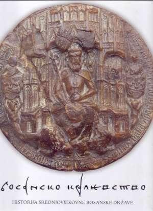 Emir O. Filipović - Bosansko kraljevstvo