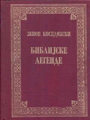 Zenon Kosidowski, Autor - Biblijske legende