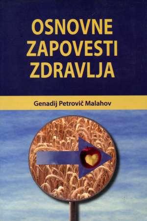 Genadij Petrovič Malahov, Autor - Osnovne zapovesti zdravlja