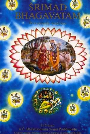 Šrimad Bhagavatam Šri Šrimad A.Č. Bhaktivedanta Swami Prabhupada meki uvez