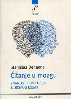 Stanislas Dehaene, Autor - Čitanje u mozgu
