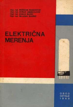 Božidar Marinović. Dušan Grekulović, Zoran Ranić, Mladen Hadžić - Električna merenja