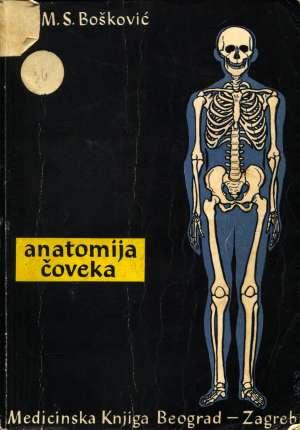 M. S. Bošković - Anatomija čoveka