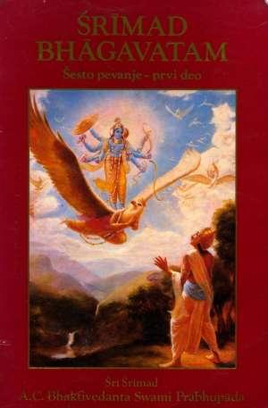 Šri Šrimand A.C. Bhaktivedanta Swami Prabhupada, Autor - Šrimad Bhagavatam