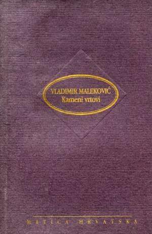 Maleković Vladimir, Autor - Kameni vrtovi