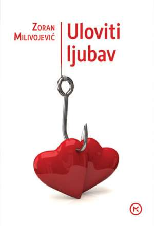 Zoran Milovojević, Autor - Uloviti ljubav