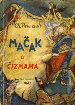Ch. Perraunlt, Autor - Mačak u čizmama