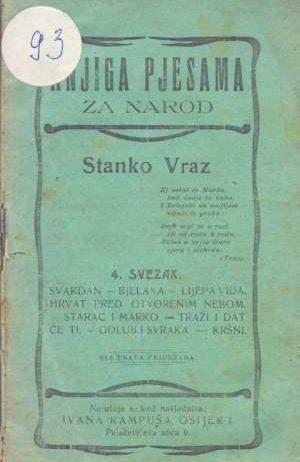 Vraz Stanko, Autor - Knjiga pjesama za narod
