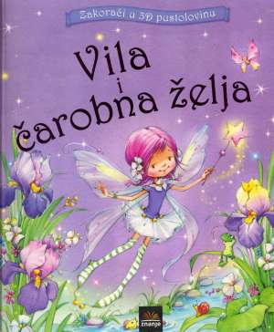 Nicola Baxter, Marina Fedotova, Autor - Vila i čarobna želja