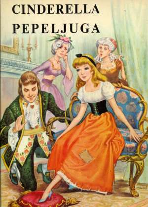 Čedomir Jović, Autor - Cinderella = Pepeljuga