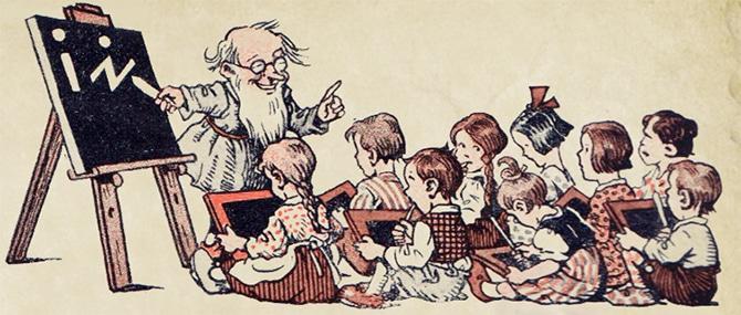 ezop antikvarijat dječje knjige