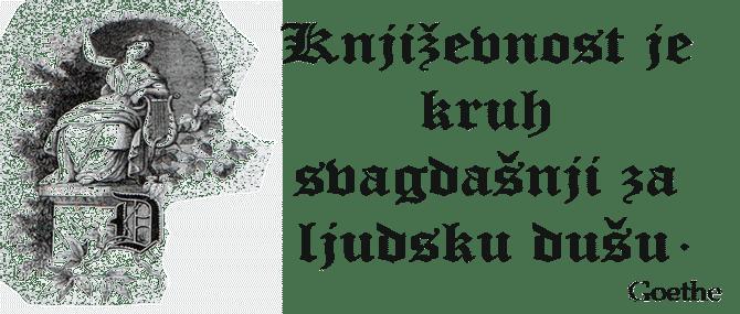 osijek hrvatska knjižara