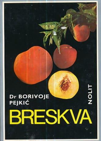 Dobrivoje Pejkić - Breskva