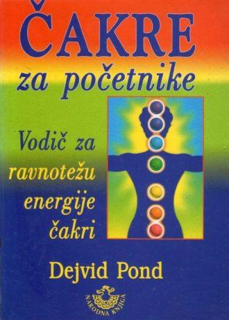 Dejvid Pond (David Pond) - Čakre za početnike