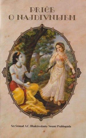 Priče o najdivnijem Šri Šrimad A. C. Bhaktivedanta Swami Prabhupada