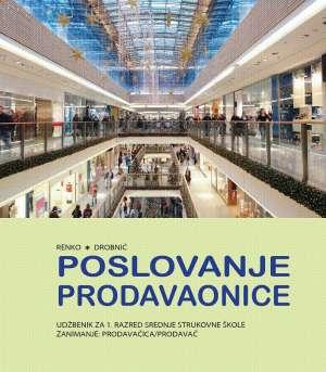 POSLOVANJE PRODAVAONICE : udžbenik za Poslovanje prodavaonice za 1. razred, prodavači autora Sanda Renko, Suzana Drobić