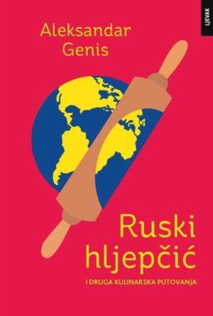 Ruski hljepčić Genis Aleksandar
