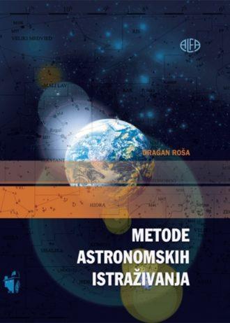 Dragan Roša - Metode astronomskih istraživanja