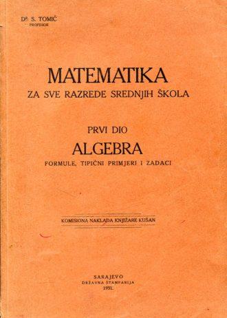 Matematika za sve razrede srednjih škola