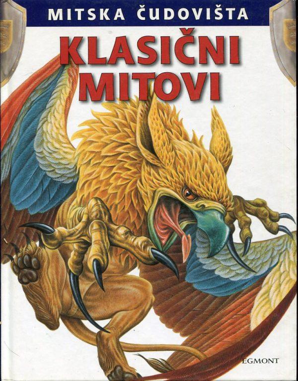 Mitska čudovišta Robert Mlinarec, uredio
