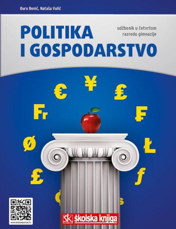 POLITIKA I GOSPODARSTVO : udžbenik u četvrtom razredu gimnazije autora Đuro Benić, Nataša Vulić