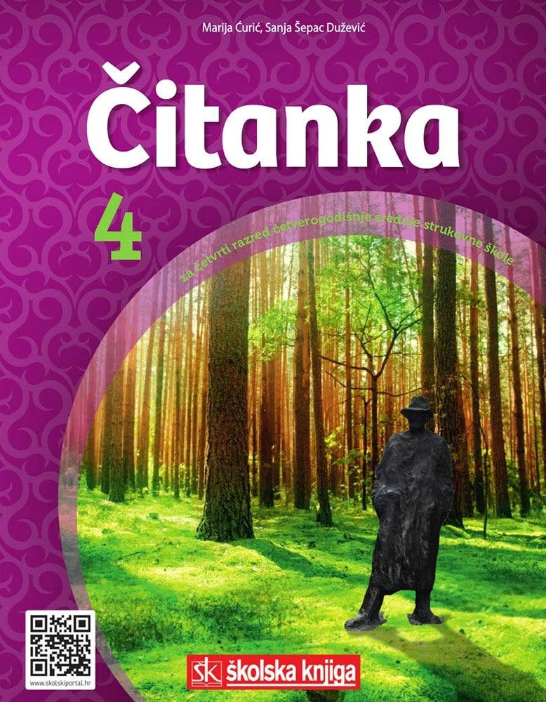 ČITANKA 4 : čitanka u četvrtom razredu  četverogodišnje  srednje strukovne škole